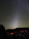 Thumbnail of Zodiacal light over star party